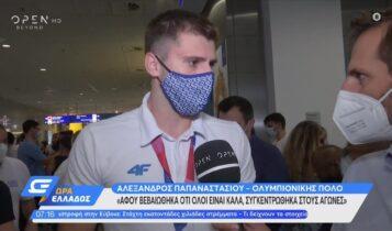 Αλέξανδρος Παπαναστασίου: «Καιγόταν το σπίτι του στην Εύβοια, την ώρα που αγωνιζόταν στο Τόκιο» (VIDEO)