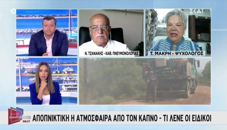 Τζανάκης: «Χωρίς μάσκες τον χειμώνα, αν εμβολιαστούμε» (VIDEO)