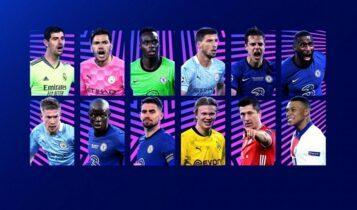 Champions League: Οι υποψήφιοι για τους κορυφαίους της σεζόν 2020/21