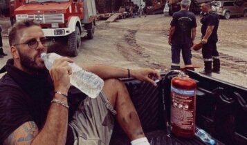 Παππάς από το μέτωπο των πυρκαγιών: «Εφτασε ηρωικό κλικ» (ΦΩΤΟ)