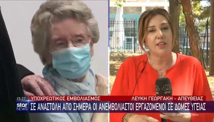 Υποχρεωτικός εμβολιασμός: Σε αναστολή από σήμερα οι ανεμβολίαστοι εργαζόμενοι σε δομές υγείας (VIDEO)