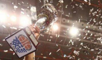 ΕΟΚ: Την Πέμπτη οι κληρώσεις για Κύπελλο και εθνικά πρωταθλήματα