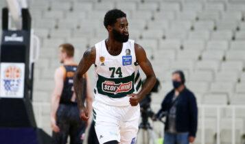 Ban στον Σαντ-Ρος από την FIBA!