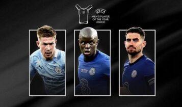 UEFA: Οι υποψήφιοι για τον καλύτερο παίκτη της χρονιάς