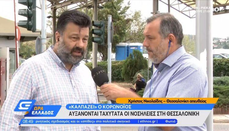 Μωρό 35 ημερών με κορωνοϊό στο νοσοκομείο Παπαγεωργίου στη Θεσσαλονίκη (VIDEO)
