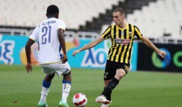 ΑΕΚ-Αστέρας Τρίπολης 0-1 (ΤΕΛΙΚΟ)