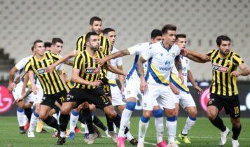 Βαρούν... καμπάνες για την ΑΕΚ, ήττα (0-1) από τον Αστέρα Τρίπολης!