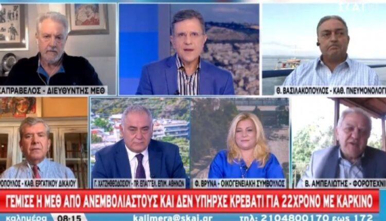 Τσακώθηκαν στον αέρα Καπραβέλος και Βασιλακόπουλος για τις ΜΕΘ: «Μην μου κάνετε ηθικό μάθημα»