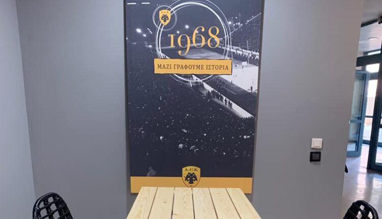 ΑΕΚ: Ανοίγει αύριο το εστιατόριο «1968» για το κοινό στο κλειστό των Λιοσίων (ΦΩΤΟ)