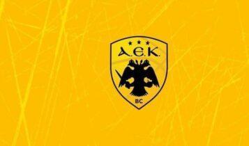 AEK: Φιλικά προετοιμασίας με Περιστέρι και Ηρακλή