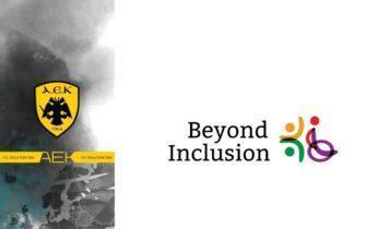 ΑΕΚ: Συμμετέχει στο πρόγραμμα Beyond Inclusion!