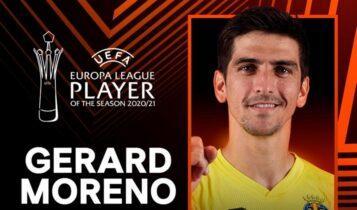 Europa League: Κορυφαίος παίκτης ο Μορένο (ΦΩΤΟ)