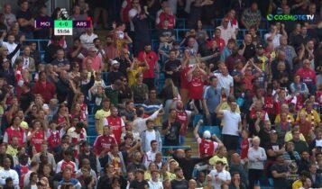 Αρσεναλ: Ο... χαμός των Λονδρέζων στις κερκίδες μετά το 4-0 της Σίτι (VIDEO)