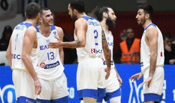 Εθνική Ελλάδος μπάσκετ: Η διαδικασία της κλήρωσης για τα προκριματικά του Παγκοσμίου Κυπέλλου