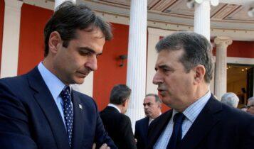 Ανασχηματισμός: Εκτός κυβέρνησης ο Χρυσοχοΐδης -Στο Τουρισμού ο Κικίλιας