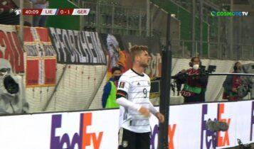 Λιχτενστάιν-Γερμανία: Τρομερή ασίστ ο Μουσιάλα και 0-1 ο Βέρνερ (VIDEO)
