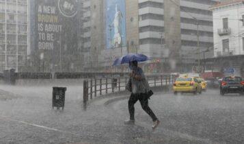 Καιρός: Προ των πυλών νέα κακοκαιρία -Κίνδυνος για πλημμύρες