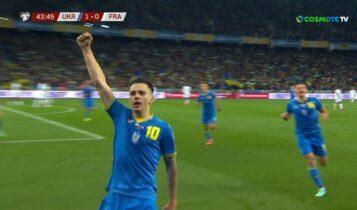 Ουκρανία-Γαλλία: Γκολάρα του Σαπαρένκο για το 1-0 (VIDEO)