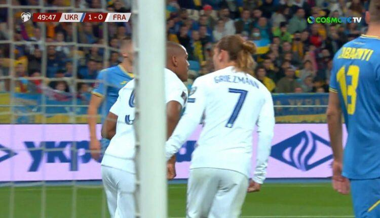 Ουκρανία-Γαλλία: Ισοφάρισε σε 1-1 ο Μαρσιάλ (VIDEO)
