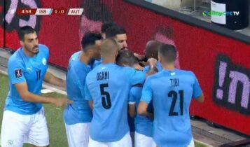 Ισραήλ-Αυστρία: Γκολάρα του Σόλομον για το 1-0 (VIDEO)