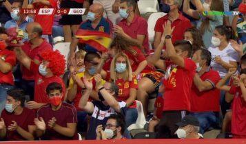 Ισπανία-Γεωργία: Με σουτ του Γκαγιά το 1-0 (VIDEO)