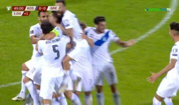 Κόσοβο-Ελλάδα: Τρομερή ασίστ Μπακασέτα και 0-1 ο Δουβίκας (VIDEO)