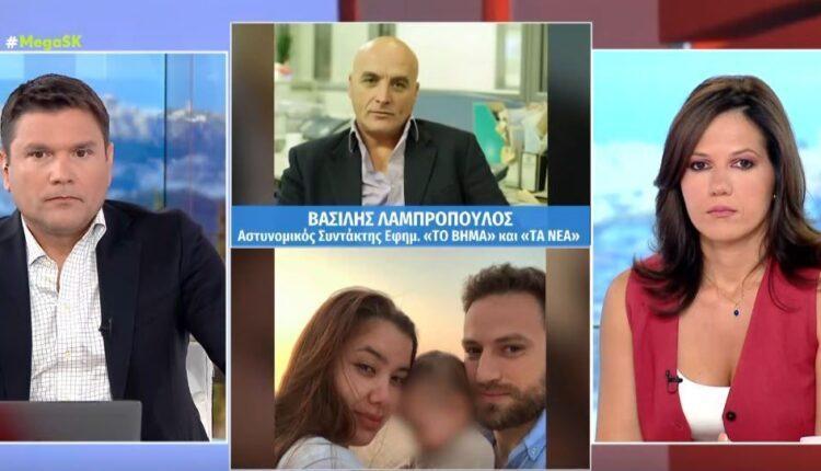 Γλυκά Νερά: Οι τελευταίες εξελίξεις για τη δολοφονία της Καρολάιν από τον πιλότο (VIDEO)