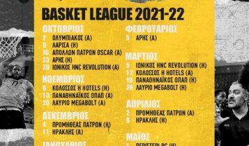 Το πρόγραμμα της ΑΕΚ στην Basket League (ΦΩΤΟ)