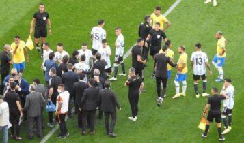 Τι αναφέρει ο κανονισμός της FIFA για την διακοπή στο Βραζιλία-Αργεντινή