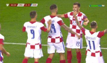 Γκολ ο Λιβάγια στο Κροατία-Σλοβενία (VIDEO)