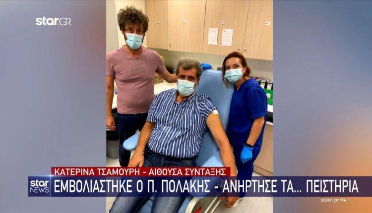 Πολάκης: Εμβολιάστηκε και ανήρτησε τα... πειστήρια (VIDEO)