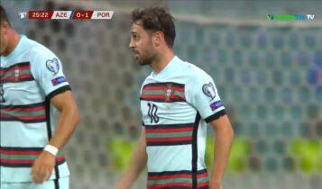Αζερμπαϊτζάν-Πορτογαλία: ΦΑΝΤΑΣΤΙΚΗ έμπνευση του Μπερνάρντο Σίλβα για το 0-1 (VIDEO)