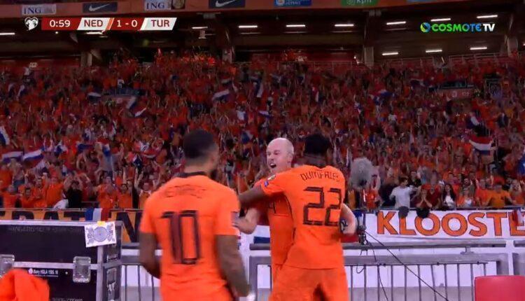 Ολλανδία-Τουρκία: Εργο τέχνης το 1-0 του Κλάασεν! (VIDEO)
