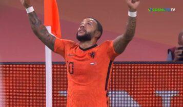 Ολλανδία-Τουρκία: Γκολάρα του Ντεπάι για το 2-0 (VIDEO)