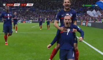 Γαλλία-Φινλανδία: Αλήτικο γκολ του Γκριεζμάν για το 1-0 (VIDEO)