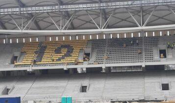 Δέος στην «OPAP Arena» με το «1924» να σχηματίζεται στις κερκίδες! (ΦΩΤΟ)