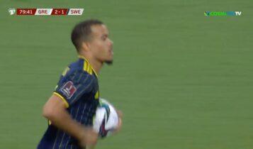 Ελλάδα-Σουηδία: Το γκολ του Κουάισον για το 2-1 (VIDEO)