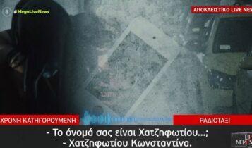 Υπόθεση με βιτριόλι-Ηχητικά ντοκουμέντα: Τα ψέματα της κατηγορουμένης για να κλείσει ταξί τη μέρα της επίθεσης (VIDEO)