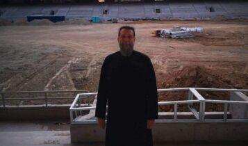 «Αγιά Σοφιά-OPAP Arena»: Το γήπεδο της ΑΕΚ επισκέφτηκε ο Μητροπολίτης Γαβριήλ (ΦΩΤΟ)