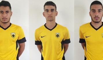 ΑΕΚ: Τρεις παίκτες της Κ17 κλήθηκαν στην Εθνική (ΦΩΤΟ)