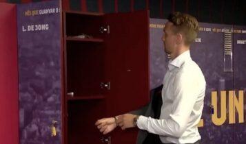 Μπαρτσελόνα: O Ντε Γιονγκ πήρε το ντουλαπάκι του Μέσι στο «Καμπ Νόου» και οι οπαδοί... ξενέρωσαν (ΦΩΤΟ)