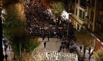 Θεσσαλονίκη: Ενταση μεταξύ αστυνομίας και οπαδών του ΠΑΟΚ (VIDEO)