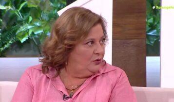 Ελισάβετ Κωνσταντινίδου: «Δεν έχω κάνει και το εμβόλιο και υποστηρίζω τους μη...» (VIDEO)