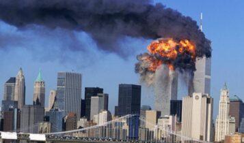 11η Σεπτεμβρίου: 20 χρόνια από την ημέρα που άλλαξε τον κόσμο
