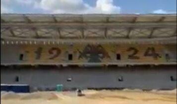 Δέος: ΑΠΟΚΛΕΙΣΤΙΚΟ VIDEO enwsi.gr από το εσωτερικό της «Αγιάς Σοφιάς-OPAP Arena»!