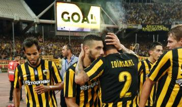 ΑΕΚ: Ενατη σερί πρεμιέρα στο πρωτάθλημα εντός έδρας -Τι δείχνει η ιστορία (VIDEO)