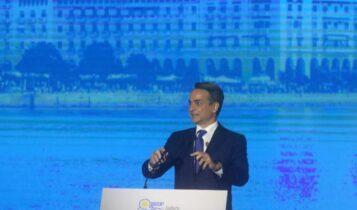 ΔΕΘ: «Δίχτυα» στους 18αρηδες έριξε ο Μητσοτάκης - Νέα σενάρια για εκλογές εντός 2022