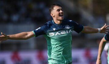 Serie A: Πέρασε από τη Σπέτσια (0-1) με Σάμαρτζιτς η Ουντινέζε (VIDEO)