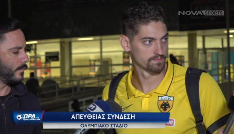 Στάνκοβιτς: «Ηρθα στην ΑΕΚ για να γίνω πρωταθλητής» (VIDEO)