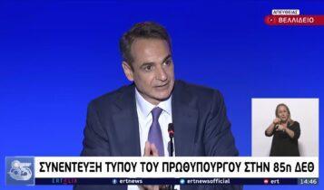 Κ. Μητσοτάκης: «Θα αγοράσουμε νέα Καναντέρ σε συνεργασία με άλλες χώρες» (VIDEO)